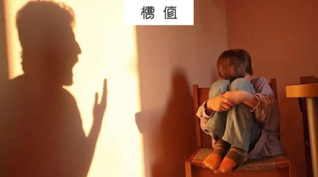 中国式打击教育,不合格父母自创的遮羞布