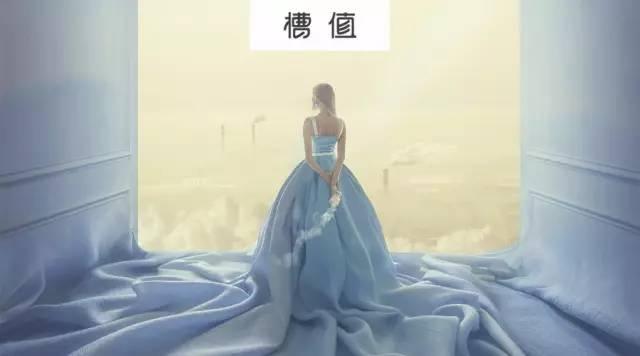 中国式婚姻:嫁了人,就得忍